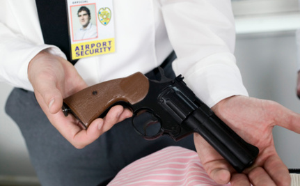 How the NRA Made it Easier to Bring Guns into Airports