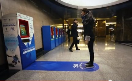 Do 30 Air Squats and Get a Free Subway Ride in Moscow