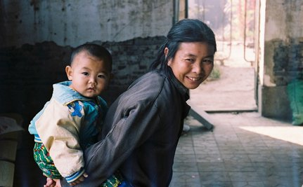 China Announces Relaxation of Infamous �One-Child� Policy
