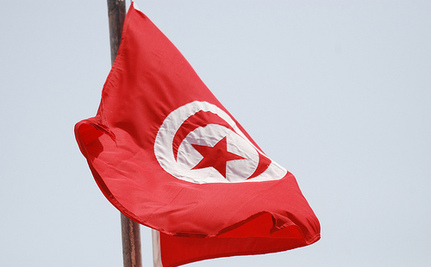 Tunisia's New Constitution is a Breakthrough for Women's Rights