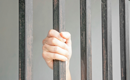 Naked Holding Cells and Debtor's Prison: The Latest Injustices For Women in the Prison System