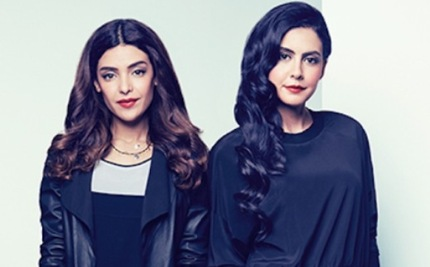 DKNY Launches Muslim-Friendly Attire for Ramadan