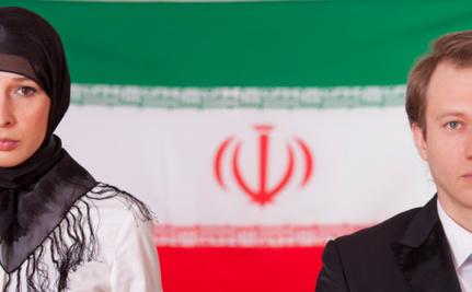 Remember When Iran Said it Had No Gay People?