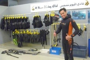 A diver will release Ali into his enormous new home.