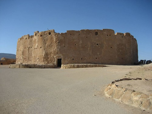 Al Aziziya Libya