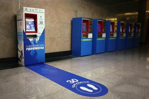 squat subway ticket vending machine
