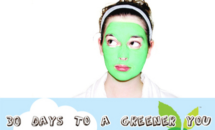 When It Comes to Beauty: It Ain't Easy Being Green