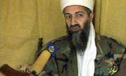 Osama Bin Laden Killed: To Celebrate – or Not?