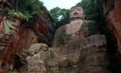 6 Lesser Known World Landmarks (Slideshow)