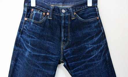 Denim - Pantalon En Denim Don Lavage ggmM1D