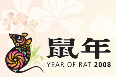 Mid-Winter Feng Shui: The Year of the Earth Rat