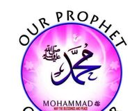Remove anti Islamic video (innocence of Muslim) from YouTube and Pics from Google named with Prophet