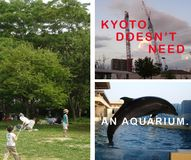 Stop Constructing the Kyoto Aquarium!