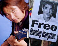 Tell Clinton to Help Free Wangchen and Dhondup