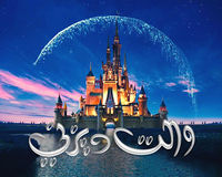 Return the Egyptian accent to the Disney movies!