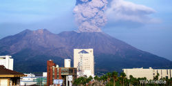 Japan, Don't Restart Nuclear Plant Near Active Volcano!