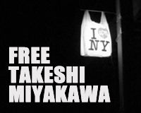 demand justice for artist takeshi miyakawa