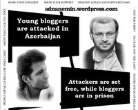 Freedom for Adnan and Emin: Letter to President Obama