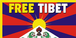 Petition to Care2 to Add Tibet to Country list