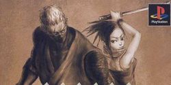 New Tenchu Game on PS3 & XBOX360