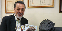 Put Akira Takarada back into Legendary's Godzilla!