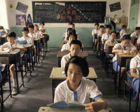 Stop the Inequality in China's Schools!