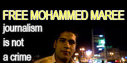 Free Mohammed Maree