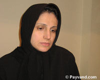 Free Nasrin Sotoudeh, Iranian Human Rights Lawyer