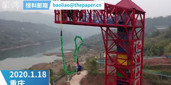 Chinese theme park where pig was thrown off bungee cord