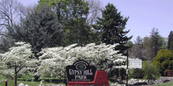 Make Gypsy Hill Park More Pedestrian & Bicycle Friendly